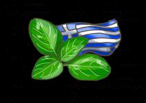 Blu Griechisches Basilikum