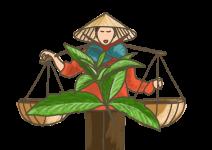 Blu Vietnamesischer Koriander